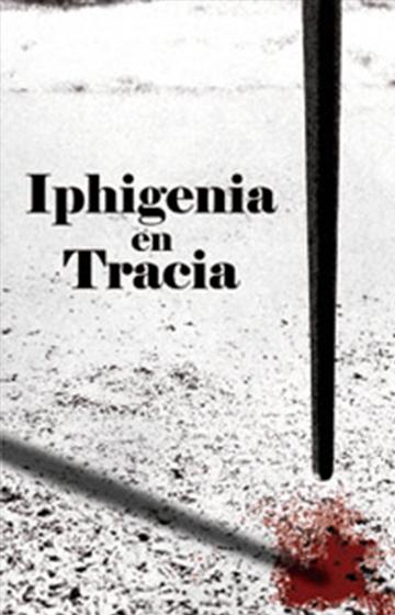 Iphigenia en Tracia