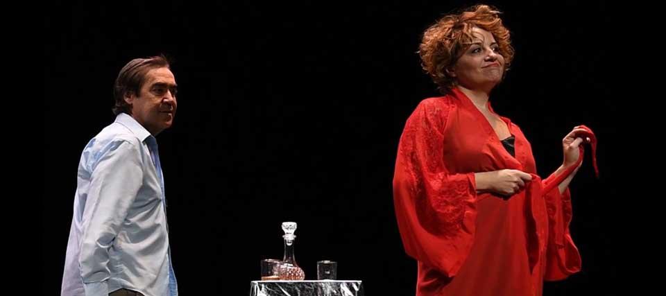 Entreparentesis teatro: Mercado Libre